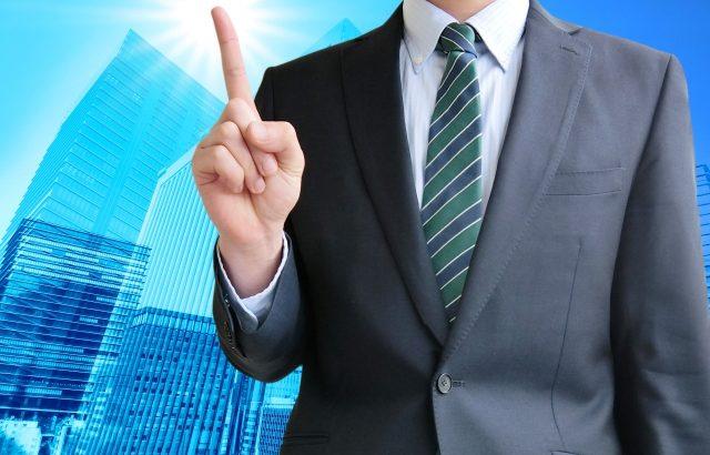 有料職業紹介事業の許可がレンタルオフィスでも可能になりました