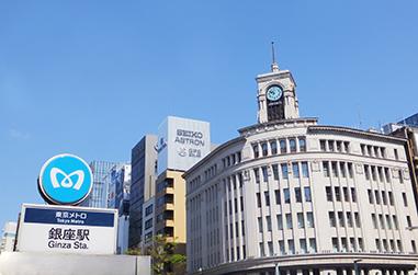 レンタルオフィス東京・銀座イメージ