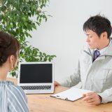 有料職業紹介事業の 失敗しない開業方法