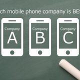 今後、会社名義で携帯電話の契約を検討されている方々へ